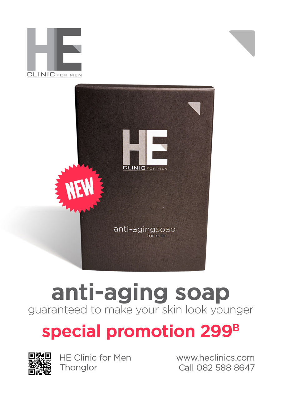 He Clinic luxury anti-aging soap for men