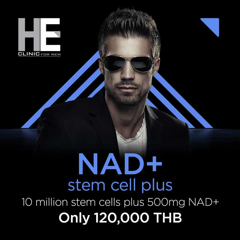 Stem cell therapy plus NAD therapy at HE Clinic bankgok